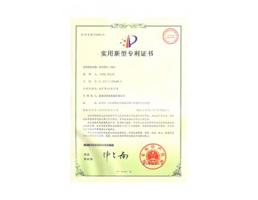 Patent certificate of soft material bran machine