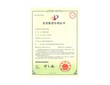 Patent certificate of spherical material bran machine