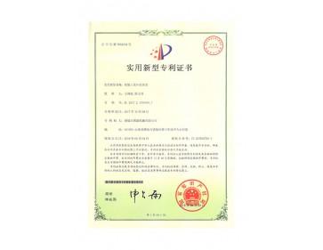 智能上浆补浆装置专利证书